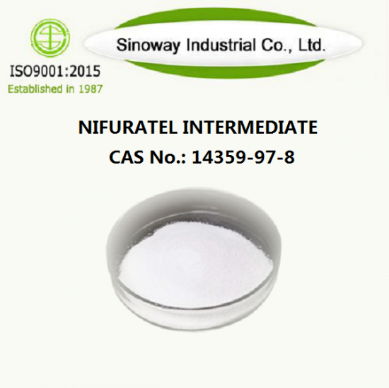 NIFURATEL INTERMEDIATE